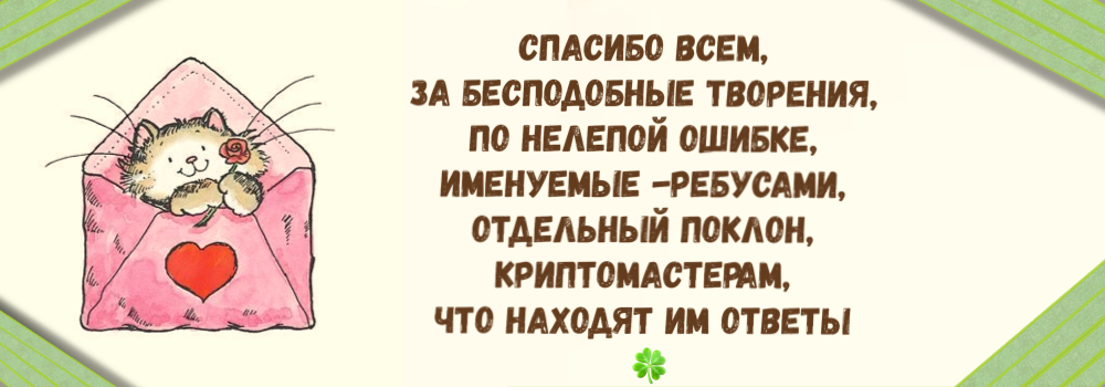 https://i4.imageban.ru/out/2019/02/17/477aaa290c05539e18f22f79997b253c.png