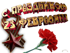 https://i4.imageban.ru/out/2019/02/23/92b364e04bdab7877a0f0ea49373f5c4.png