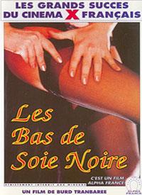 Чёрные шелковые чулки / Les Bas de soie noir / Educating Tricia (1981)