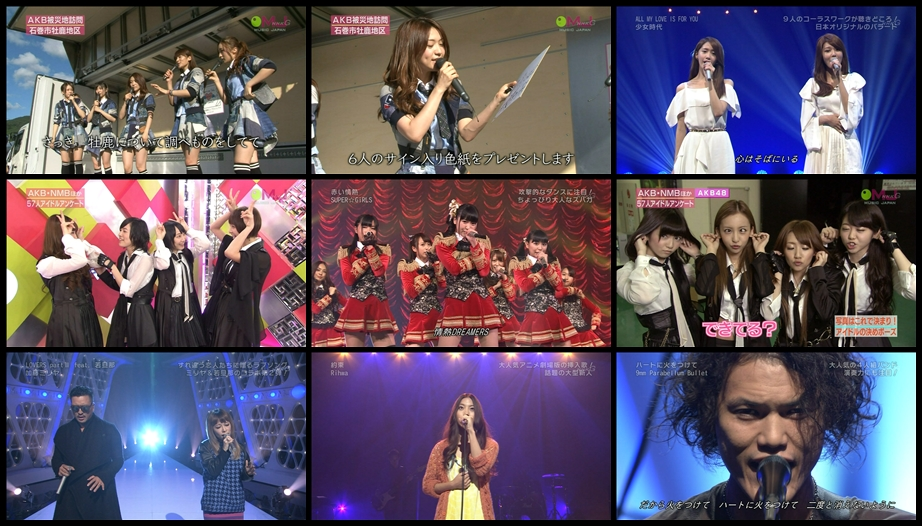 20190310.0751.5 Music Japan (2012.10.21) (JPOP.ru).ts.jpg