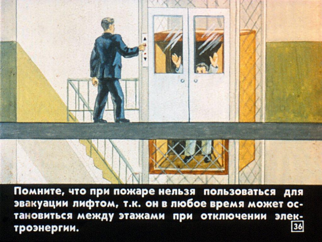 1549145524_40.jpg
