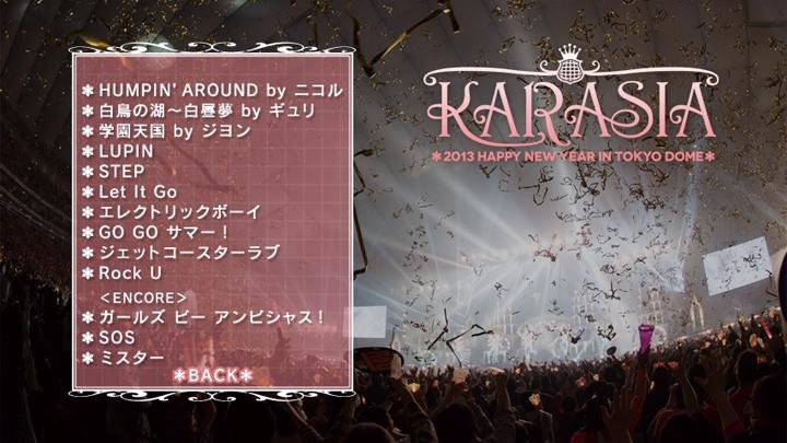 20190315.0333.6 KARA - Karasia 2013 Happy New Year in Tokyo Dome (2 DVD) (JPOP.ru) 1 menu 2.png