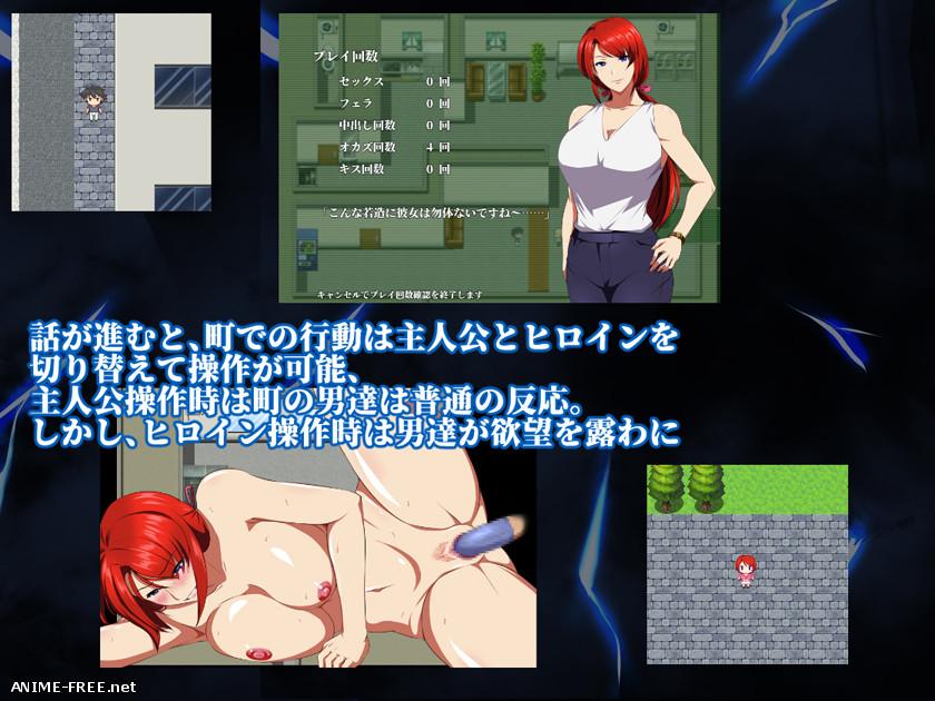 Detonation Thunder Steel Rashiro Gar [2019] [Cen] [jRPG] [JAP] H-Game