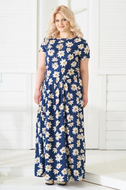 Платье, арт. 0926