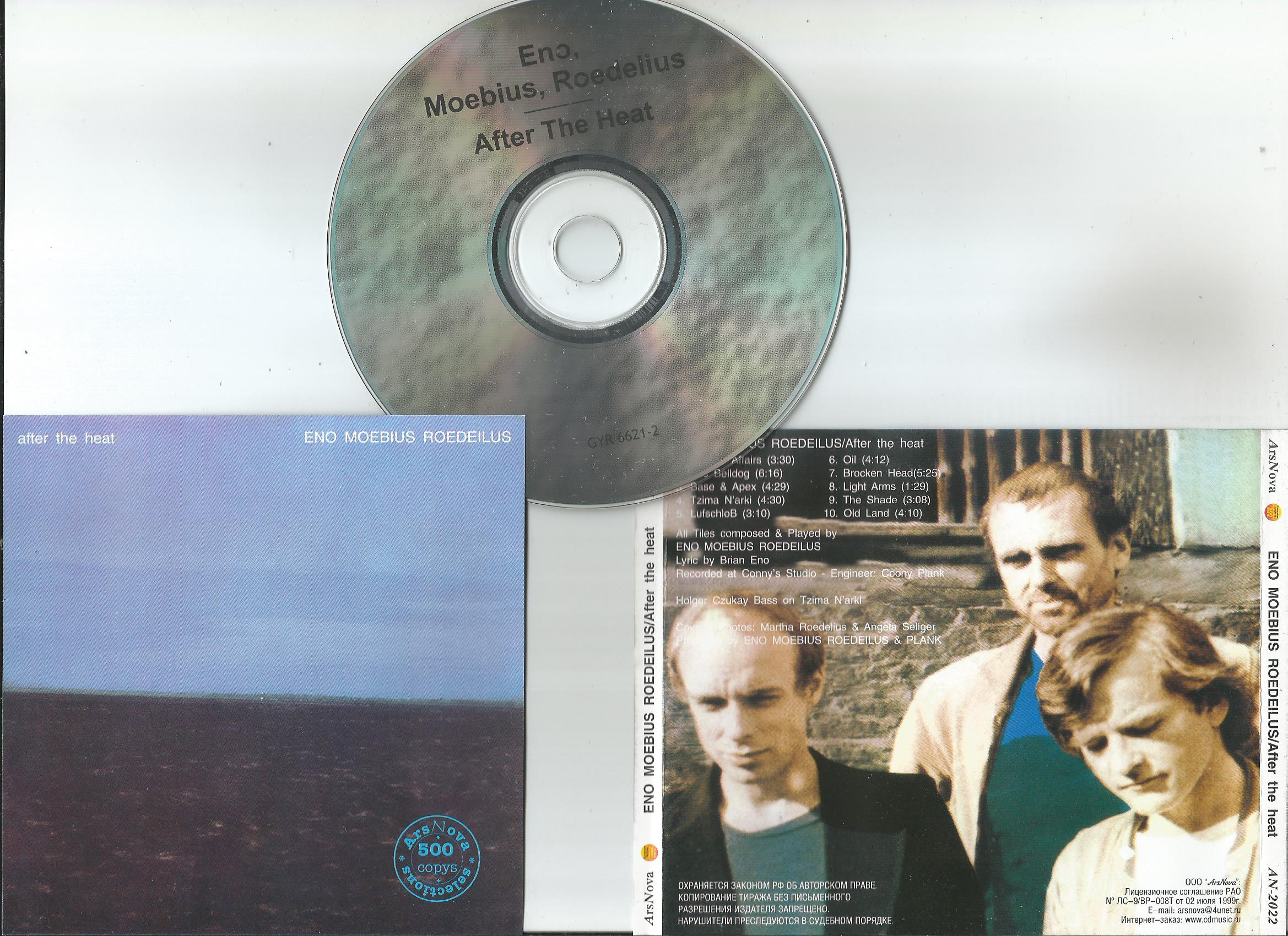 ENO MOEBIUS ROEDELIUS After The Heat (Limited edition - 500 copies)