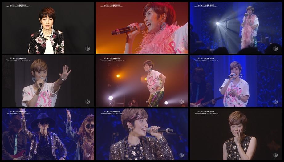 20190410.1337.3 Yoko Oginome - 30th Anniversary Live Dear Pop Singer (M-ON! 2019.04.04).ts.jpg
