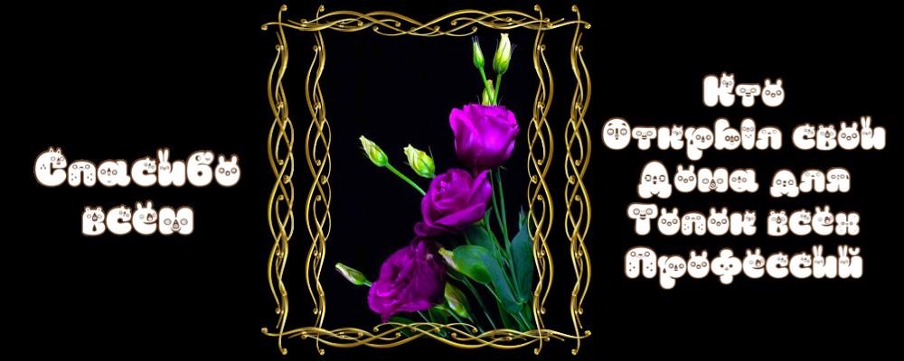 https://i4.imageban.ru/out/2019/04/13/37d11b97d09cb11a7924c446f4d2af39.png