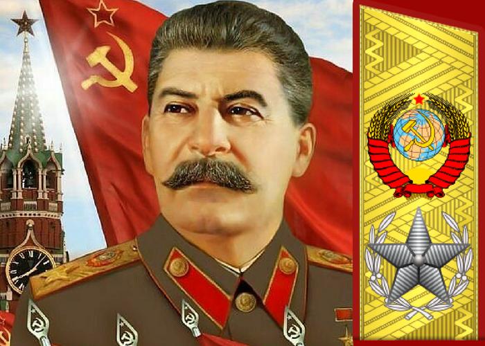 И.-В.-Сталин-Генералиссимус-Советского-Союза..png