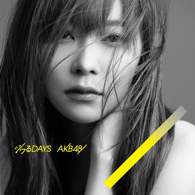 20190504.2215.1 AKB48 - Jiwaru Days (Type A) (DVD.iso) (JPOP.ru) cover.jpg