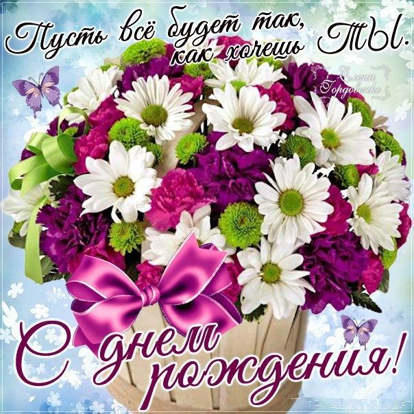 https://i4.imageban.ru/out/2019/05/11/b307ffff321d9b5ffa1953be7b52c1d1.jpg