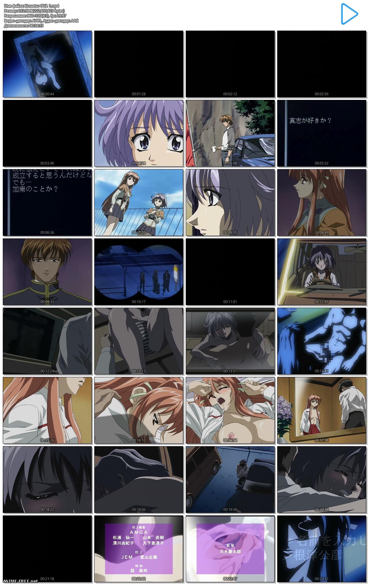 Kussetsu / На изгибе / Ни изломе [Ep.1-3] [ENG,RUS,JAP] [720p] Anime Hentai