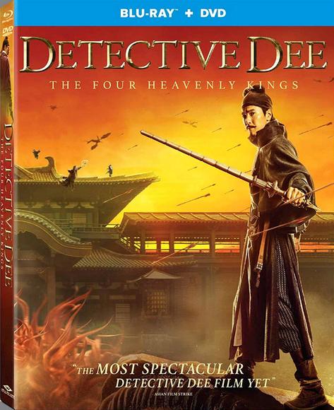 Детектив Ди: Четыре Небесных царя / Di Renjie: zhi si da tian wang (2018) BDRip-AVC | HDRezka Studio