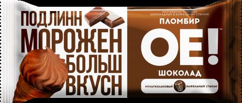 СТАКАН ВАФЕЛЬНЫЙ 'ОЕ!' ШОКОЛАД