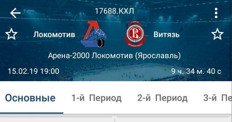 https://i4.imageban.ru/out/2019/05/17/354c5bb24c8d407ee554521f554f433a.jpg