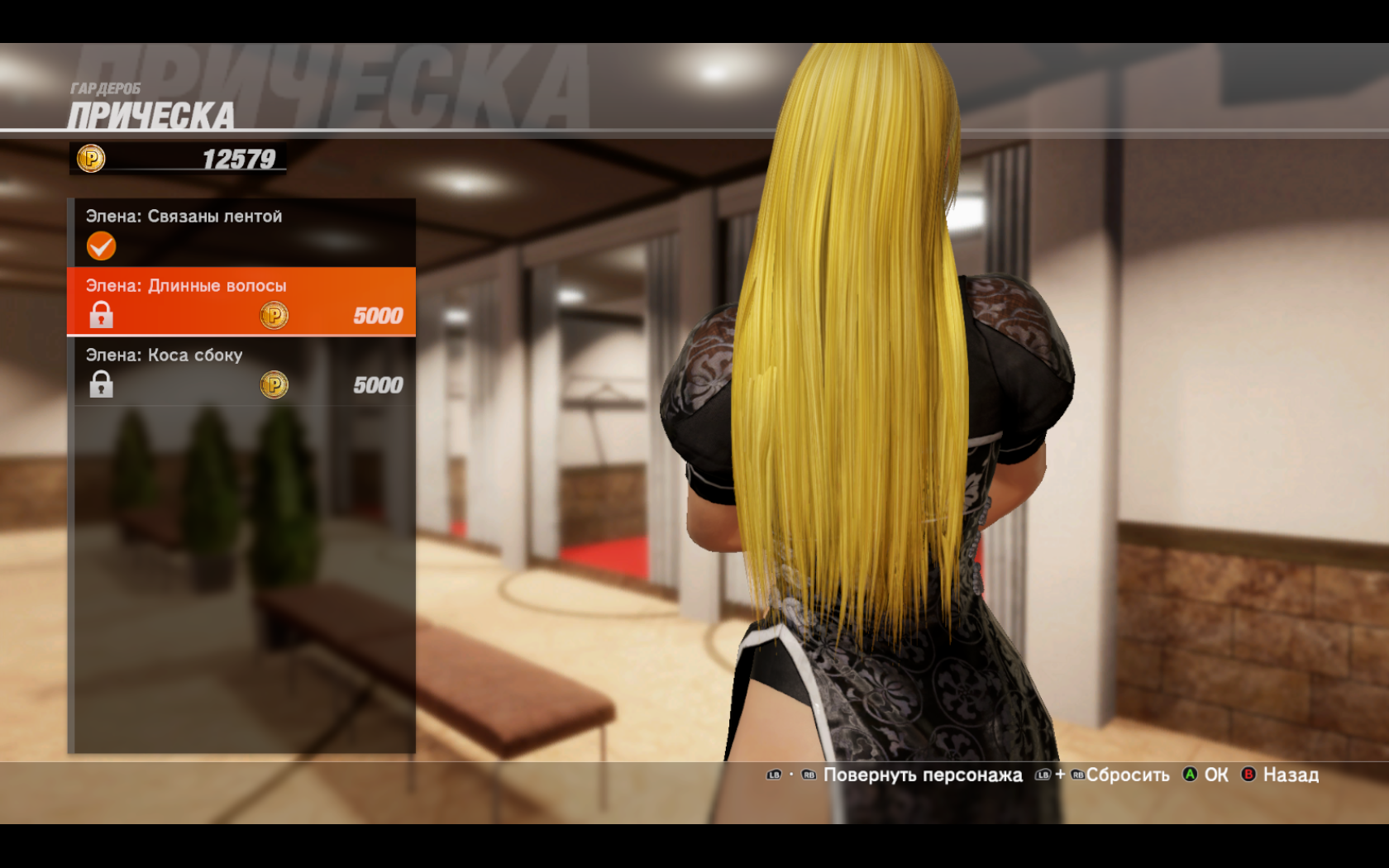 DEAD OR ALIVE 6 23.06.2019 15_10_34.png