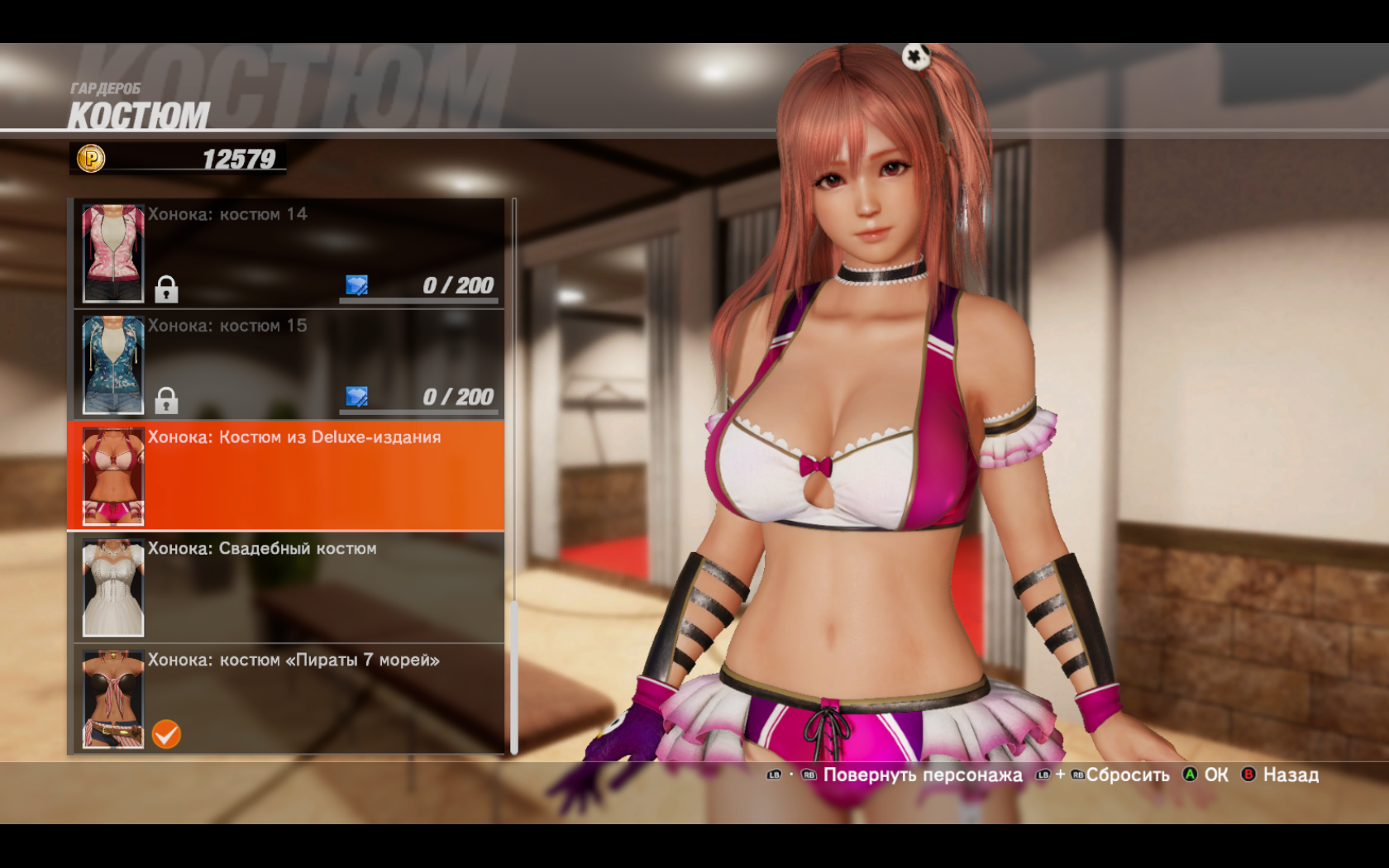 DEAD OR ALIVE 6 23.06.2019 15_06_05.png