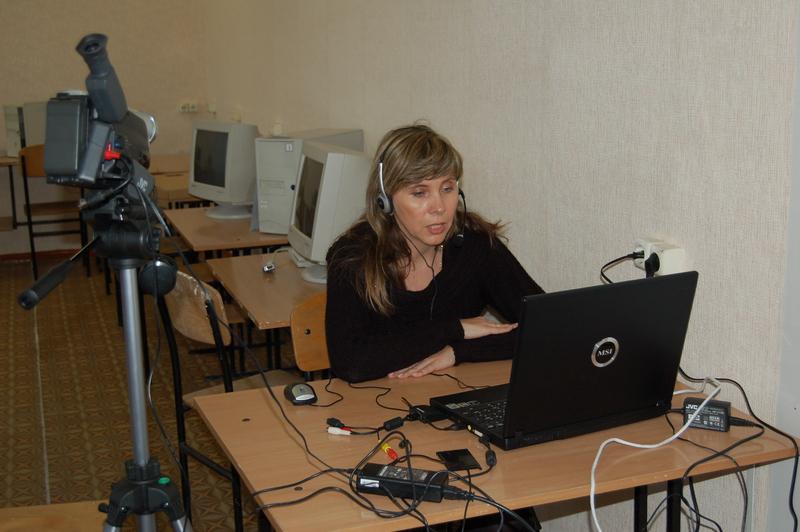 Проведение онлайн-конференции