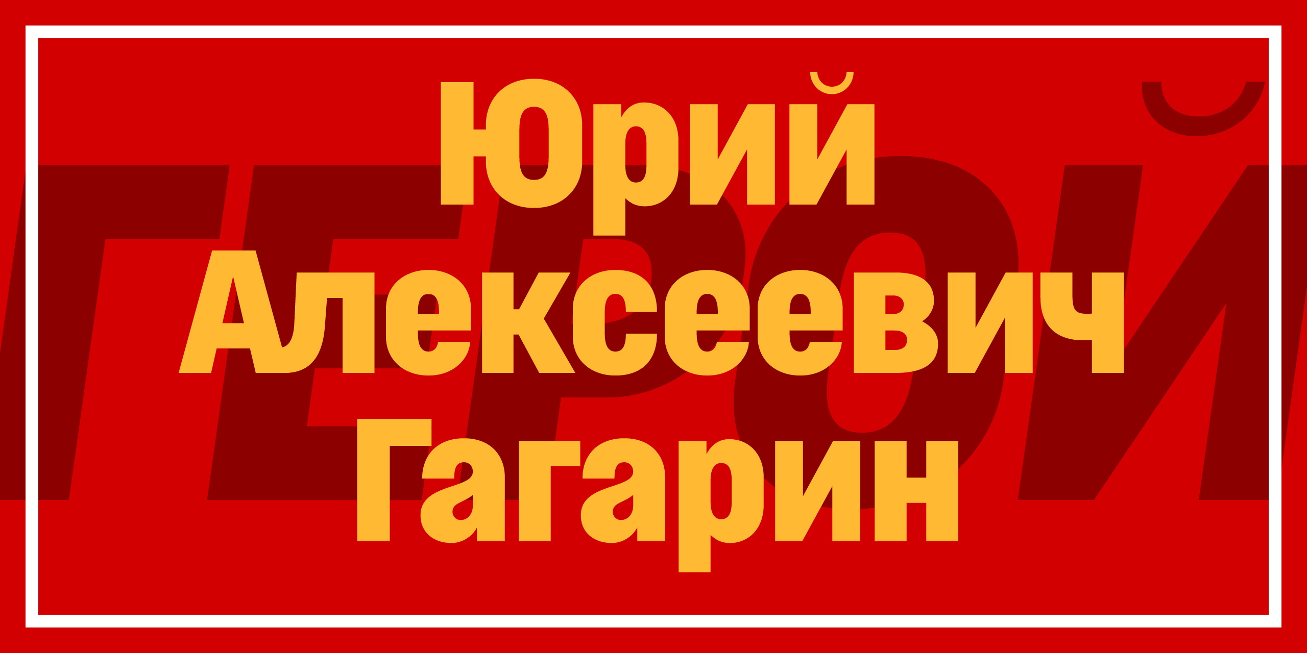 Шрифт Normatica