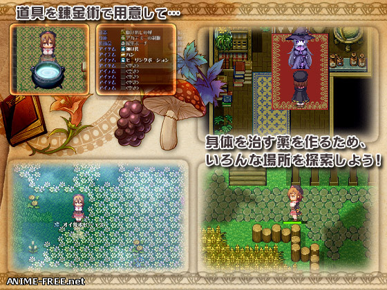 Mira and the Mysterious Alchemist [2019] [Cen] [jRPG, Dot/Pixel] [JAP] H-Game