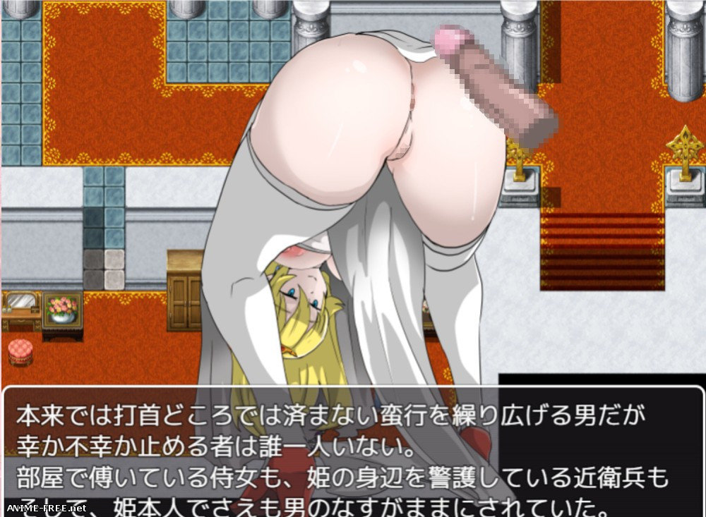 NPC SEX - A World Where You Can Violate Girls Without Resistance [2019] [Cen] [jRPG] [JAP] H-Game