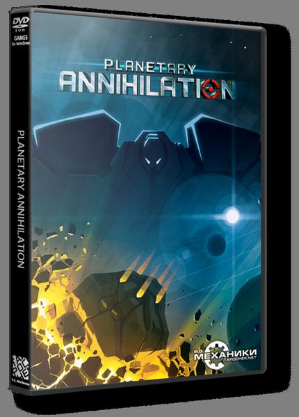 Planetary Annihilation (RUS|ENG|MULTI12) [RePack] от R.G. Механики