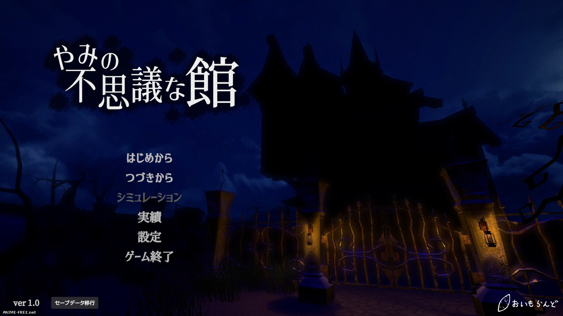 Yami's Wonder Mansion / Чудесный особняк Ями [2019] [Cen] [SLG, 3DCG] [JAP] H-Game