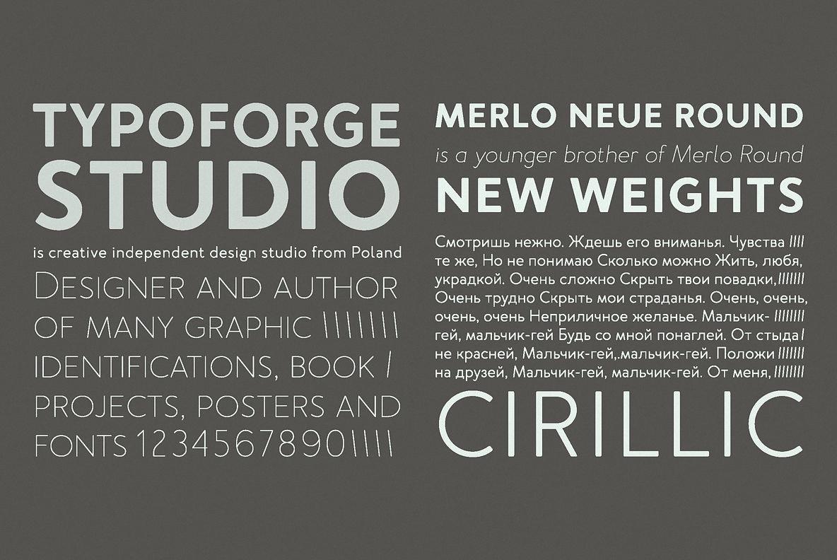 Шрифт Merlo Neue Round