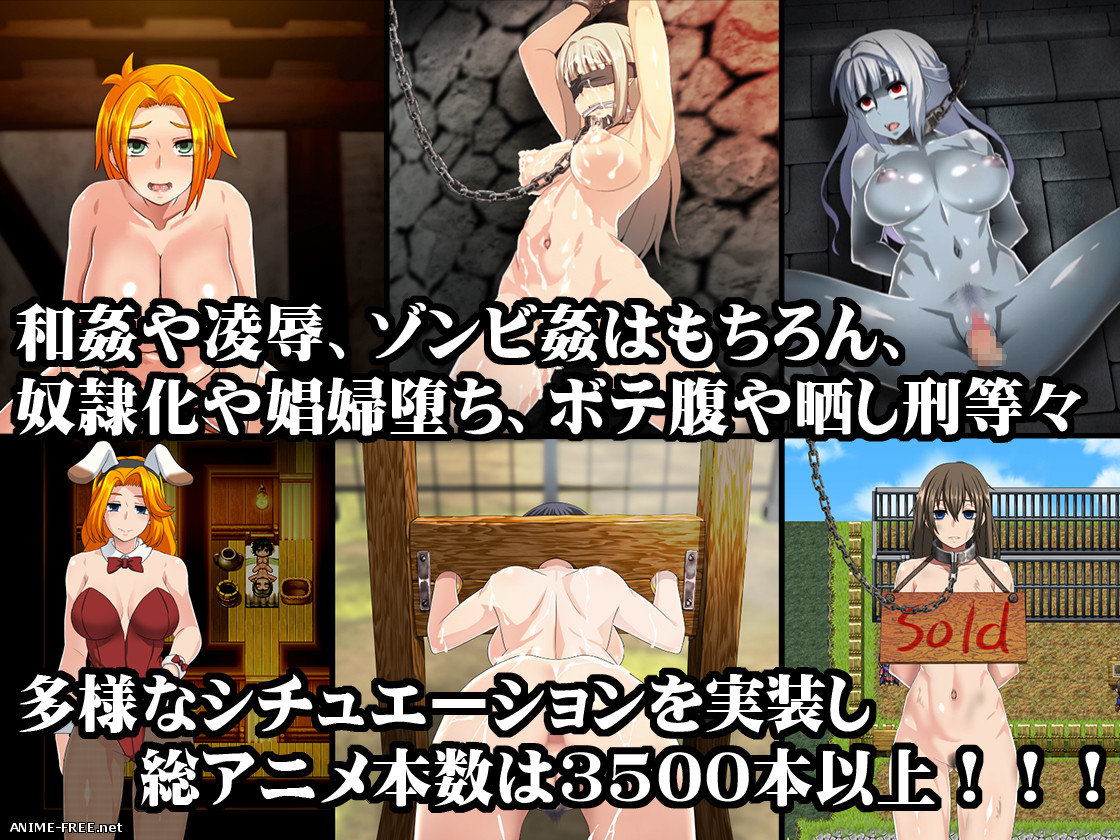 The Dead End ~The Maidens and the Cursed Labyrinth~ [2019] [Cen] [jRPG] [JAP] H-Game