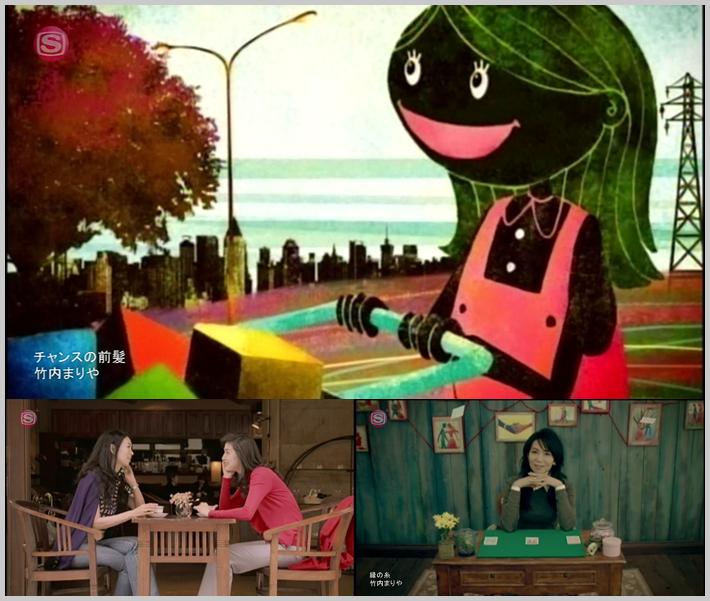 20190903.1924.4 Mariya Takeuchi Music Video Special (SSTV 2019.09.02) (JPOP.ru).png