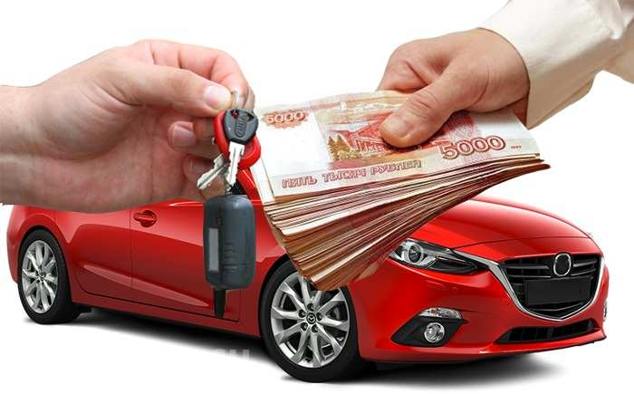 Займы под транспортное средство: банки и ломбард