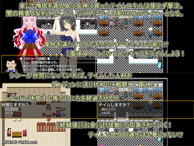 I became a beautiful girl by forced reincarnation, but I will struggle to sneak asleep! [2019] [Cen] [jRPG] [JAP] H-Game
