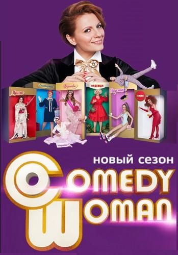 Comedy Woman [09х01-15] (2019) WEBRip