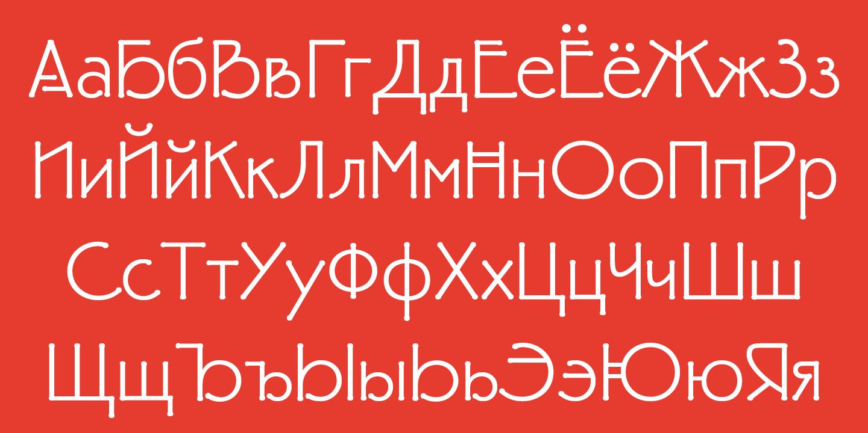 Семейство шрифтов P22 Eaglefeather