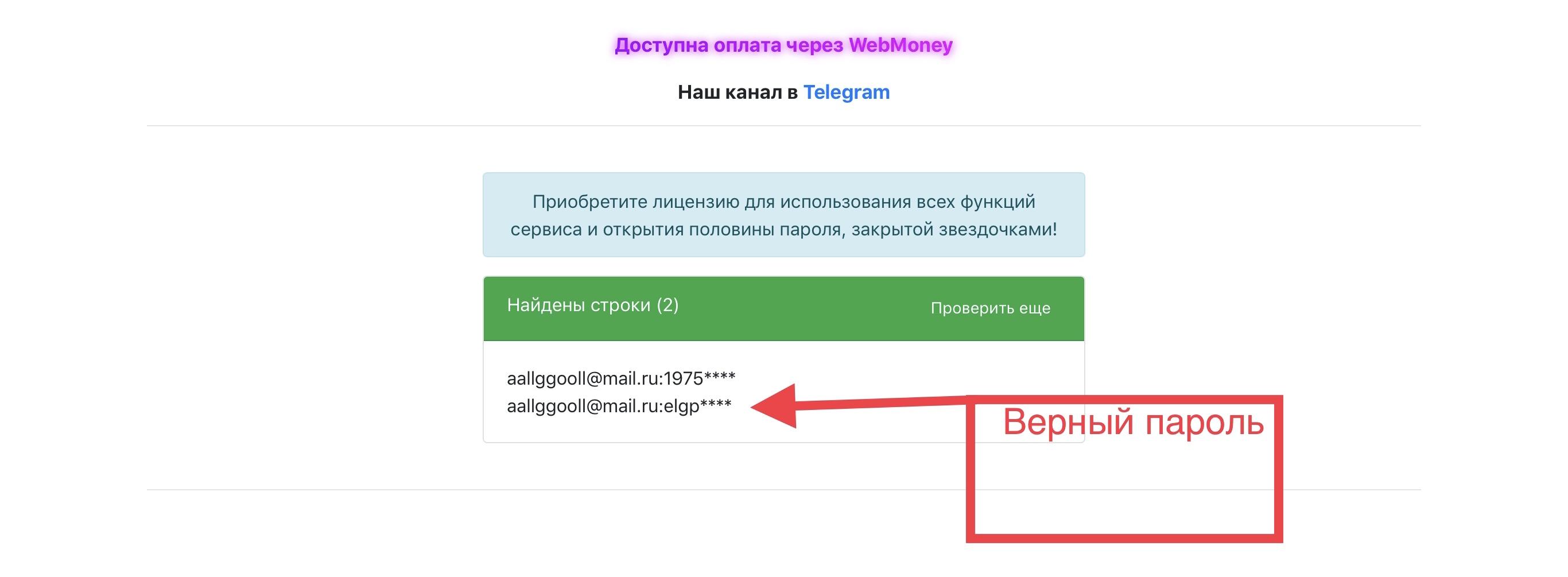 https://i4.imageban.ru/out/2019/10/03/aa4b2dfd893c8c42b2732b1fa71c03c9.jpg