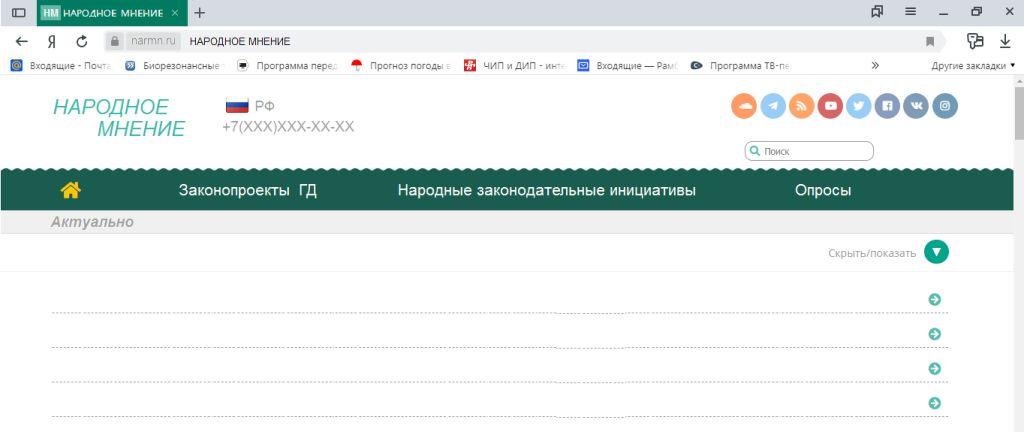 https://i4.imageban.ru/out/2019/10/12/118a154ca61420a115f1af2ab8720ea9.jpg
