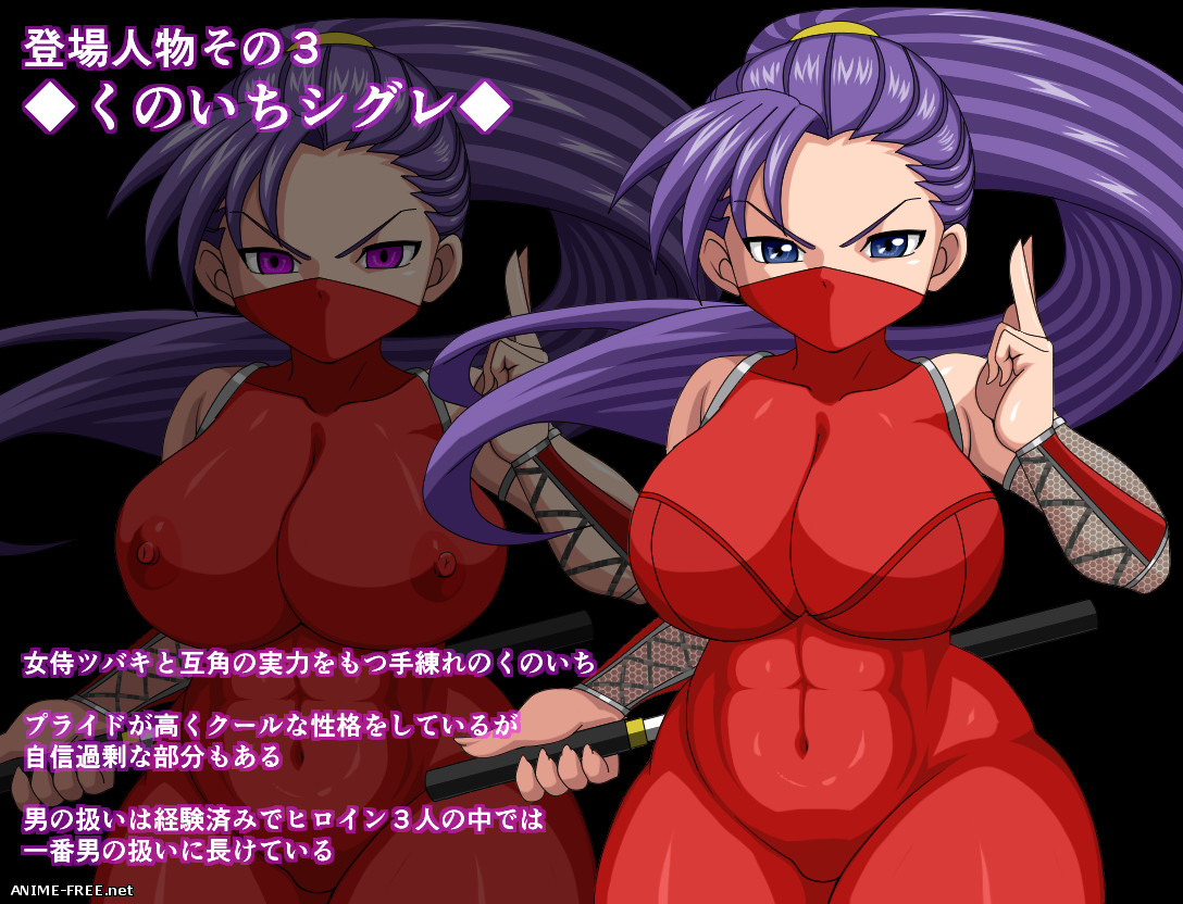 Woman-Samurai Tsubaki ~Stop the Demon Ninja's Ambition!~ [2019] [Cen] [jRPG] [JAP] H-Game