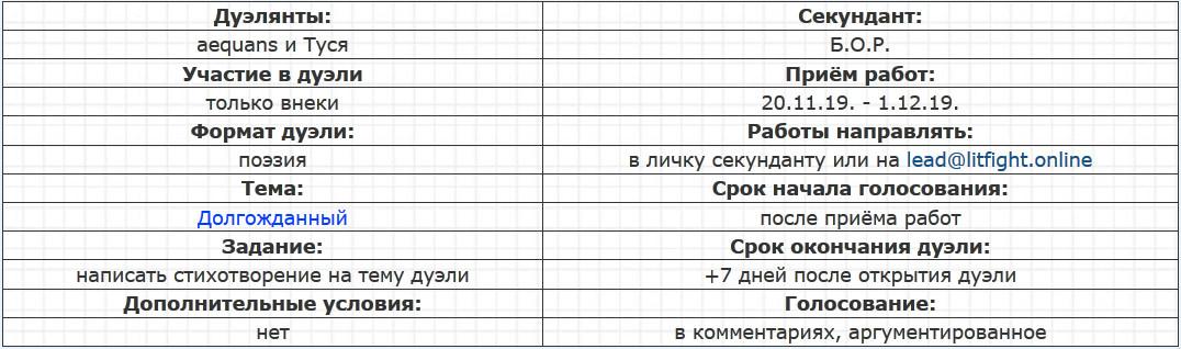 https://i4.imageban.ru/out/2019/11/21/bcf1194452f7e8569ec9c920e067c22f.jpg