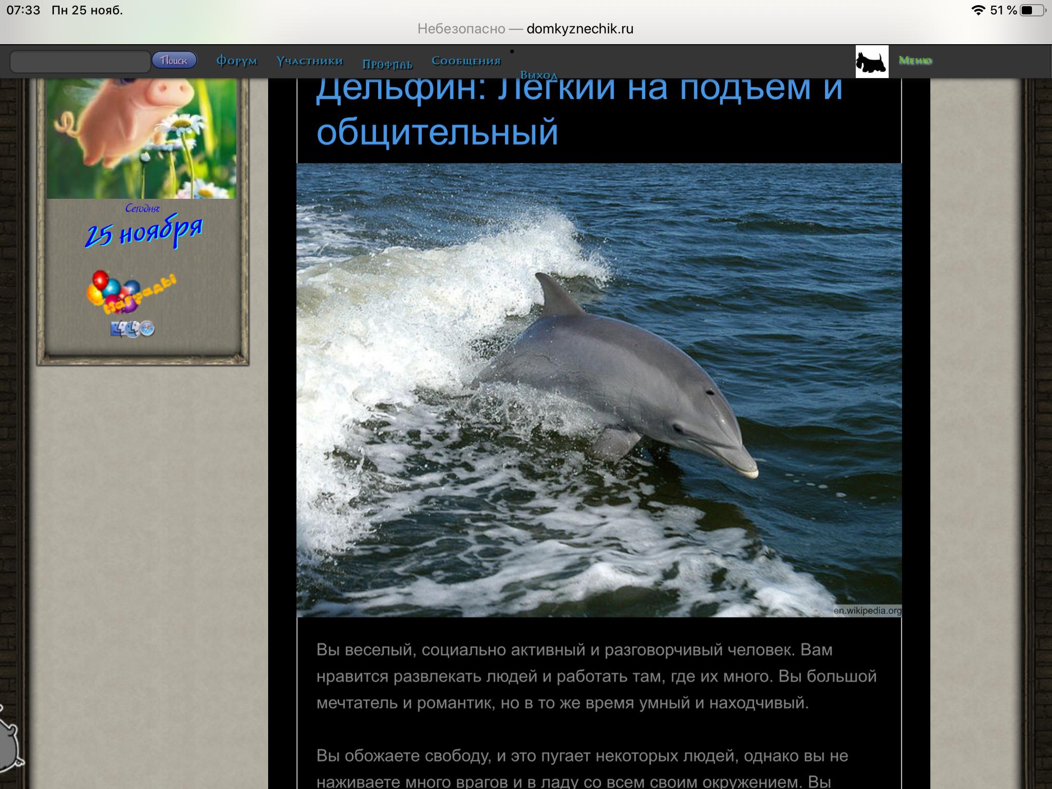 https://i4.imageban.ru/out/2019/11/25/9f01ebbd6281f6e0b1e03e343e653deb.png