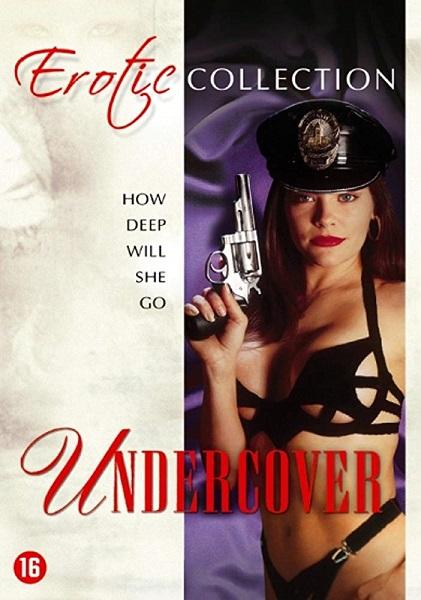 Прикрытие / Undercover Heat (1995) DVDRip | A | Rus