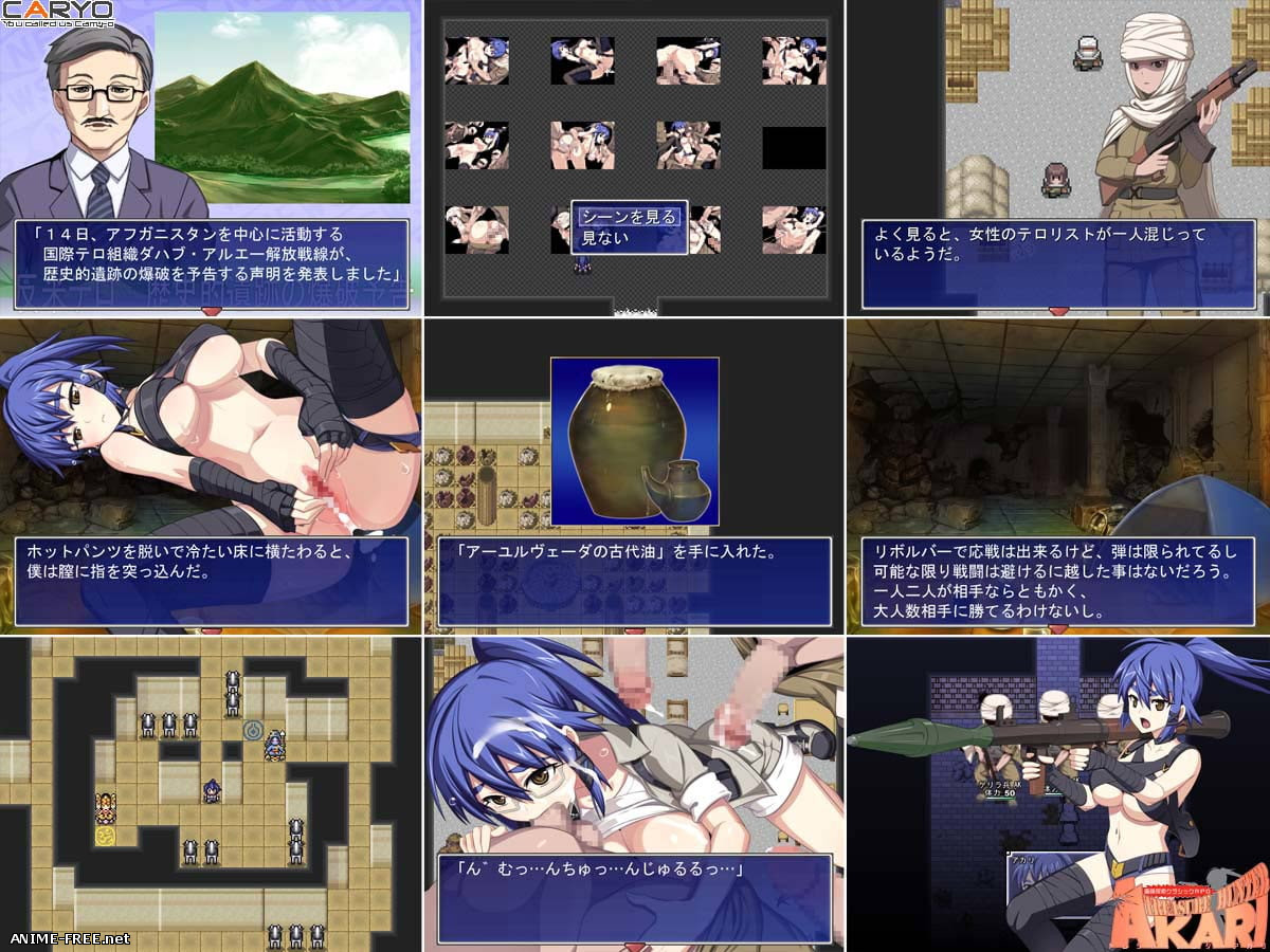 (CARYO Collection) Series ABSOLUTE CELL [2006-2019] [Cen] [ADV, jRPG] [JAP] H-Game