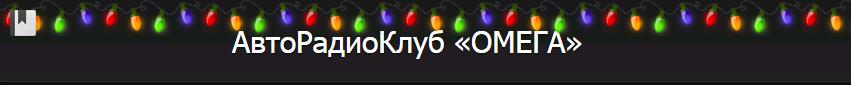 https://i4.imageban.ru/out/2019/12/22/468654d4ab90c60a76eb6d153898e451.png