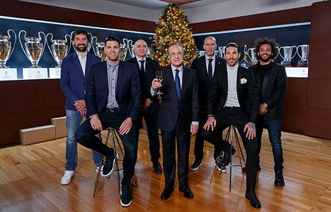 """Флорентино Перес: """"Мы хотим, чтобы 2020 год стал годом успеха и титулов """"Мадрида"""""""
