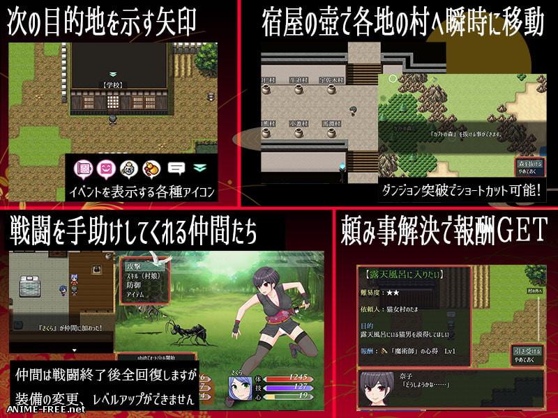 Momoiro Youkai Story ~ Nako's Lusty Journey [2019] [Cen] [jRPG] [JAP] H-Game