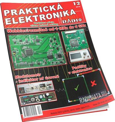 A Radio. Prakticka Elektronika №12 2019