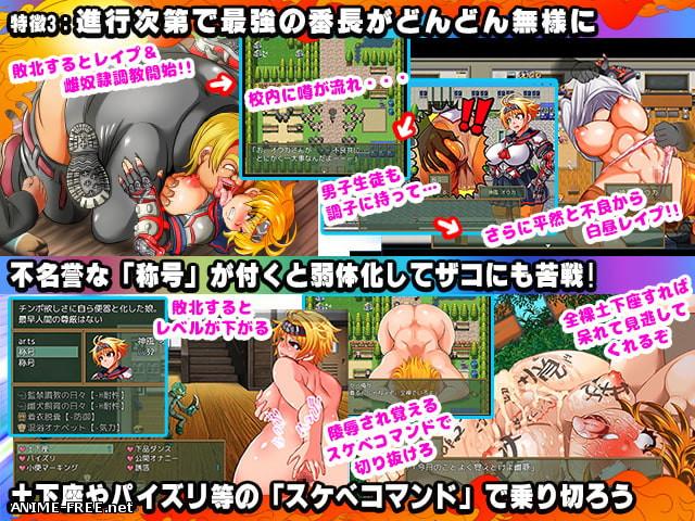 Kamikaze Kommittee Ouka RPG 2 ~danson makutsu-hen~ [2020] [Cen] [jRPG] [JAP] H-Game