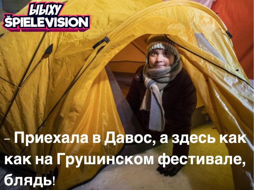 https://i4.imageban.ru/out/2020/01/21/00521adfcaa93abc73aaff283a382fcb.jpg