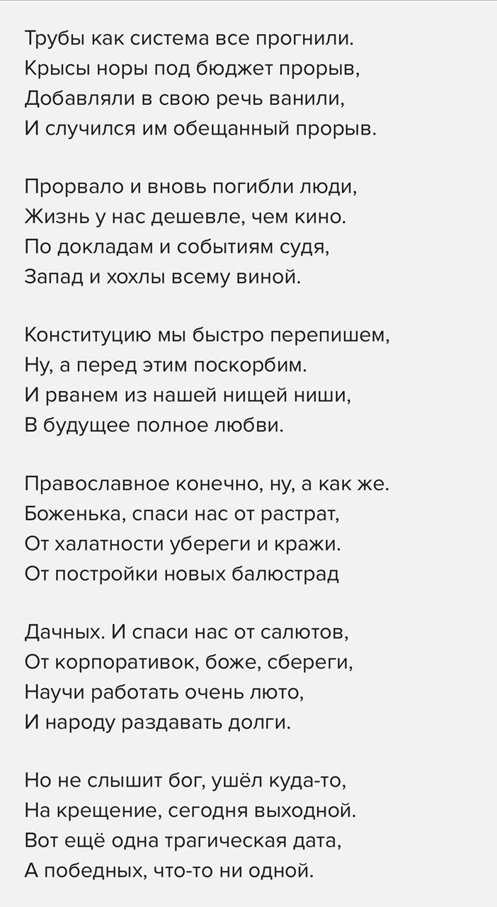 https://i4.imageban.ru/out/2020/01/21/f4102d7251e8093a1879028371b8a7f5.jpg