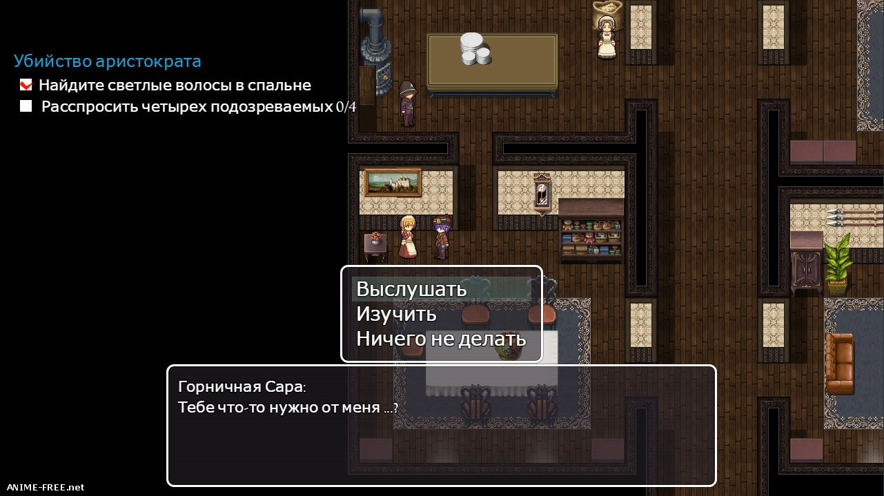 Detective Girl of the Steam City [2019] [Uncen] [jRPG] [ENG,RUS] H-Game