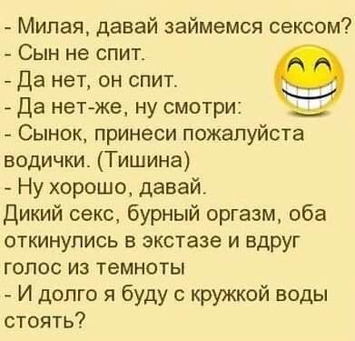 https://i4.imageban.ru/out/2020/02/11/3dba65471ad23bec43f0f0390ecc4952.jpg