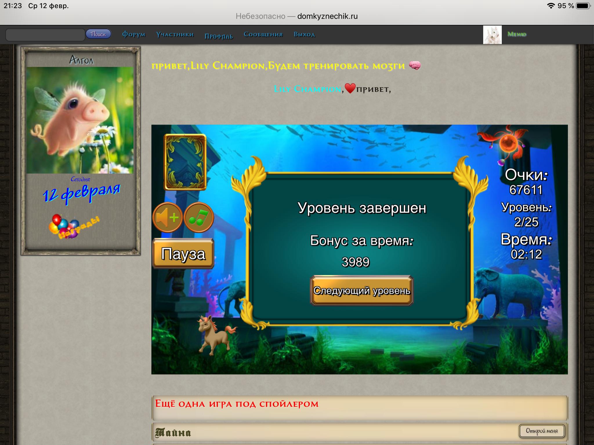 https://i4.imageban.ru/out/2020/02/12/28201a6da7132b5d521e80332763b4a5.png